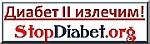 """Клуб                             """"Прощай, диабет!"""""""